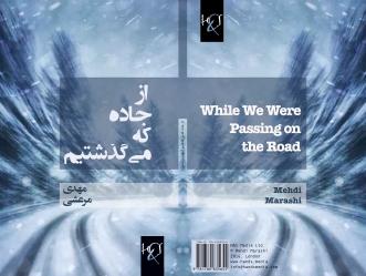 Cover_Mehdi_Marashi_Az_Jade_Ke_Migozashtim_9781780835655_f.jpg